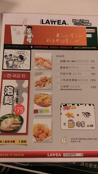 菜單_2.jpg