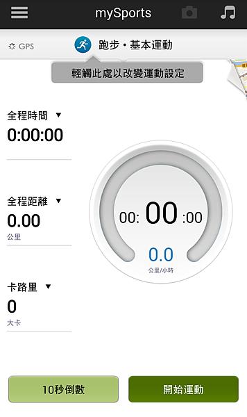 6.泡步設定.png