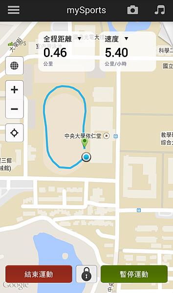 10.實際跑步_地圖.png