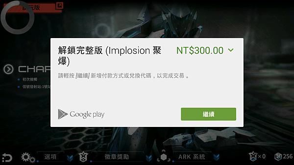 購買完整版_2.png