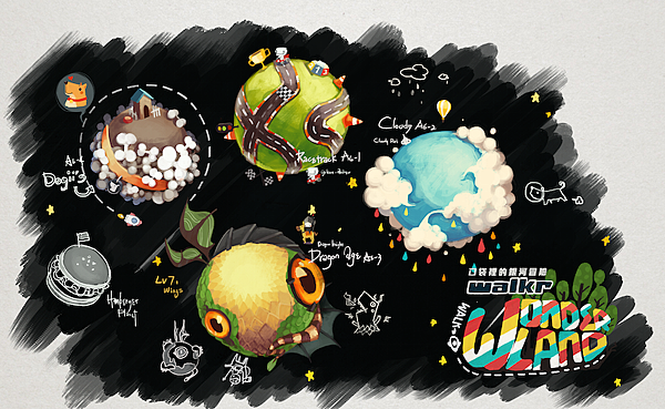 11_new-planets.png