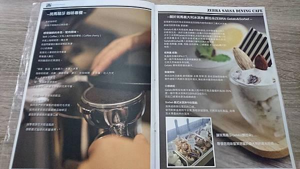 menu5 斑馬騷莎 ZEBRA SALSA Dining Bar 勝利3店