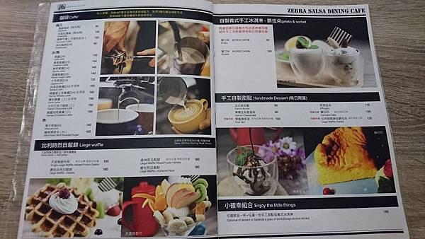 menu6 斑馬騷莎 ZEBRA SALSA Dining Bar 勝利3店