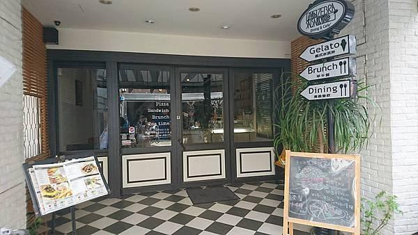 斑馬騷莎 ZEBRA SALSA Dining Bar 勝利3店