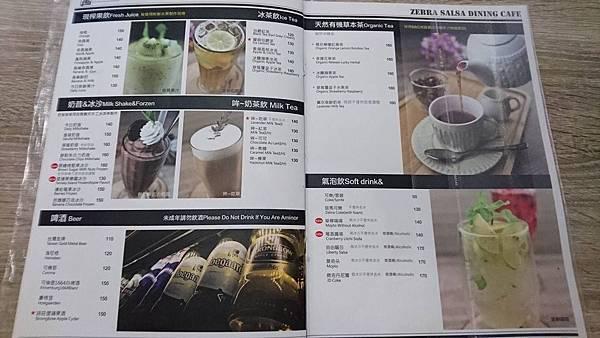 menu7 斑馬騷莎 ZEBRA SALSA Dining Bar 勝利3店