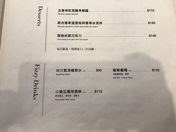 菱角室_菜單