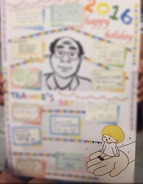 teachercard.JPG