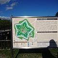北海道五稜郭地圖