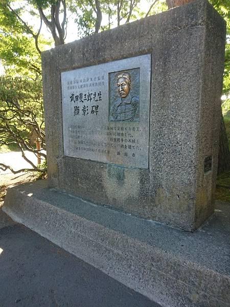 夏日避暑<北海道> - 五稜郭武田斐三郎彰顯碑