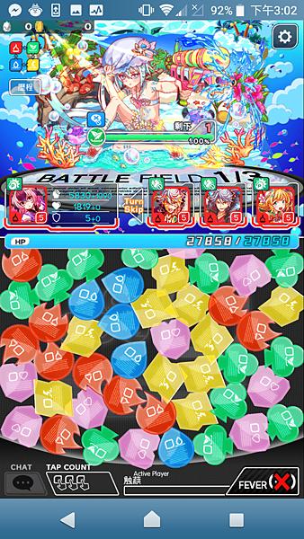Crash Fever 遊戲畫面