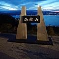 北海道函館山