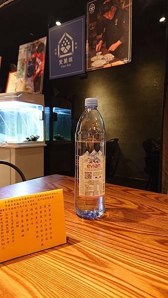 漁曜海物之四喜堂私廚-享用好水