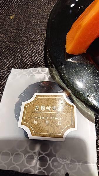 漁曜海物之四喜堂私廚-水果甜點1