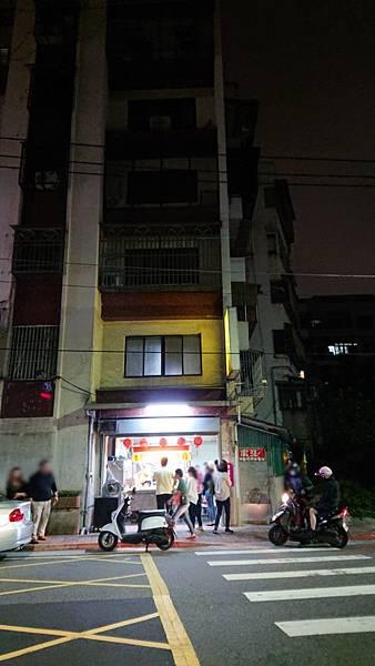 內湖~台灣第一家塩酥雞