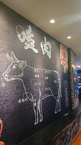 嗑肉石鍋新竹金山店-吃鍋嗑肉竹科推薦