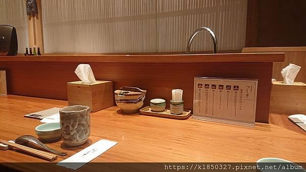 捷運市政府站美食 日本橋海鮮丼つじ半(Tsujihan)