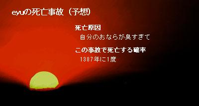 CAO9QTBC.jpg