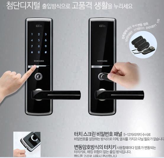 key SAMSUNG SHS-5110.bmp