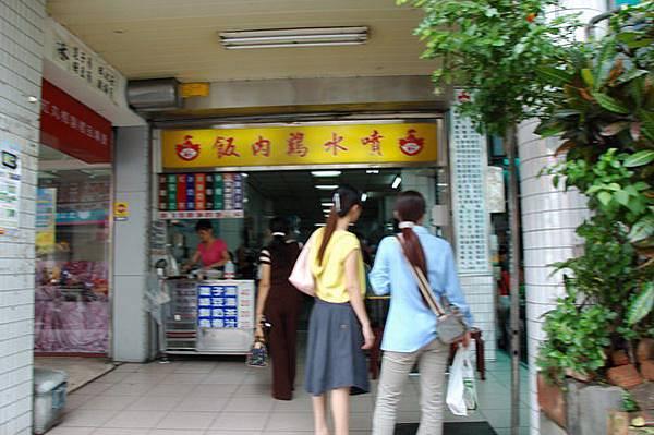 環島鐵路旅行0125-台南_resize