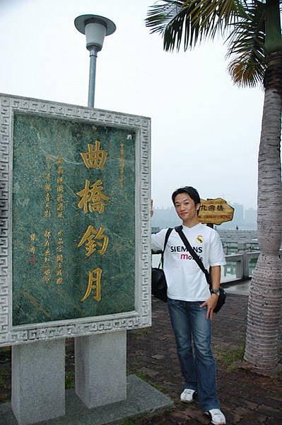 環島鐵路旅行0321-高雄_resize