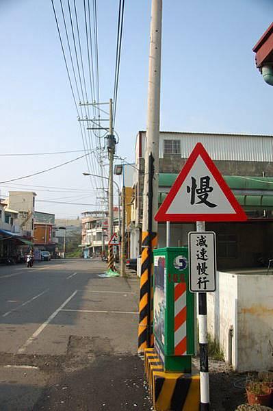 環島鐵路旅行0484-台東_resize