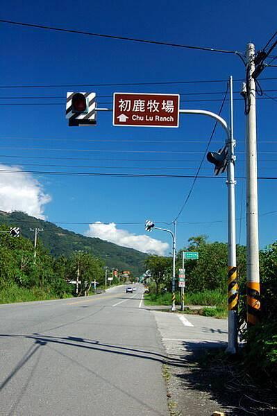 環島鐵路旅行0645-台東_resize.jpg