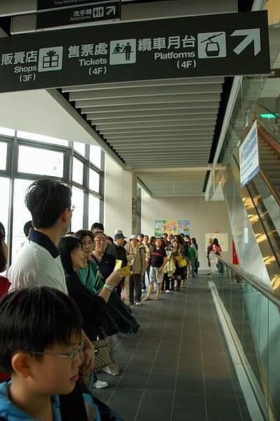 環島鐵路旅行1233-台北_resize