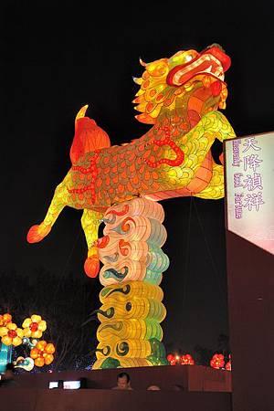 台灣燈會在苗栗020.jpg