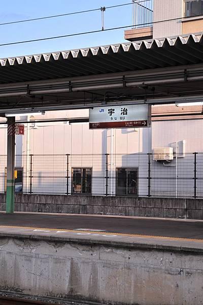 日本出差記行0348-京都宇治.JPG