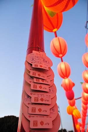 台灣燈會在苗栗051.jpg
