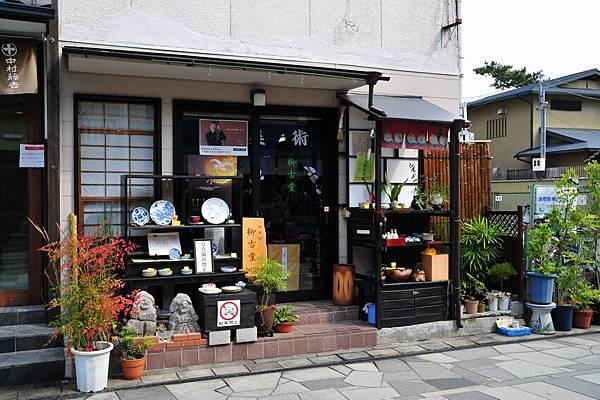 日本出差記行0214-京都宇治.JPG