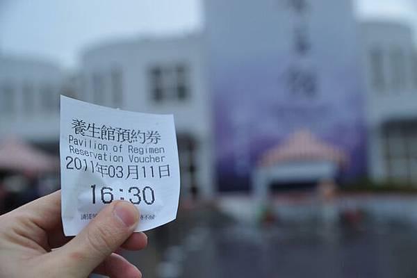 雨中花博144.JPG