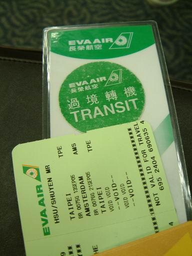 到目的地之前014-過境轉機-曼谷機場.JPG