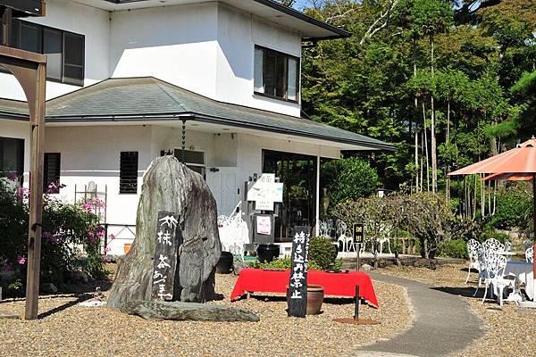 日本出差記行0253-京都宇治.JPG
