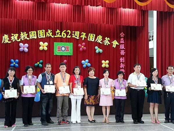 市長夫人頒發四等與五等勞績獎章