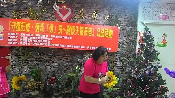 1050423惠安老人養護中心與銀髮同歡_8057