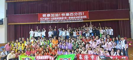 1030419青春動起來-競技疊盃比賽 (18).jpg