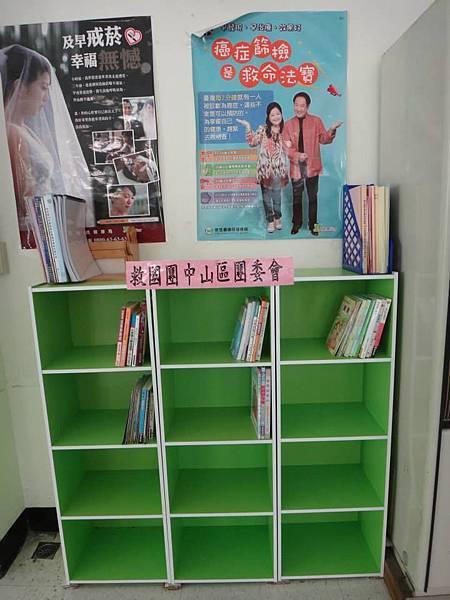 1030914中山區團委會設立青年書櫃 (8).jpg