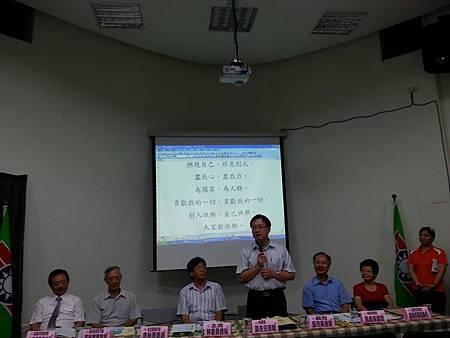 1030918救國團基隆市團委會103年第三季社會團務會報 (11).jpg