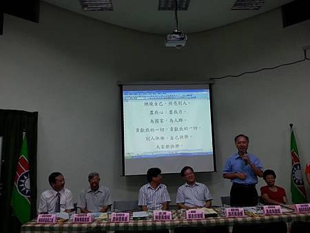 1030918救國團基隆市團委會103年第三季社會團務會報 (12).jpg