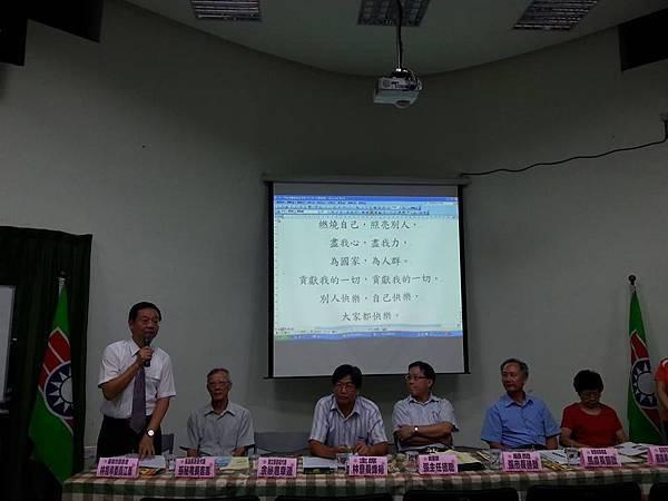 1030918救國團基隆市團委會103年第三季社會團務會報 (13).jpg