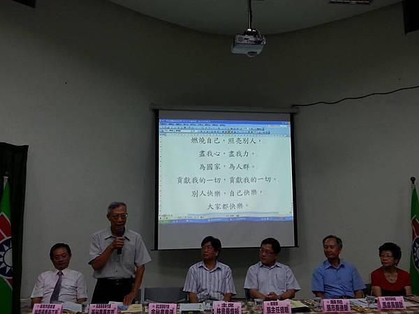 1030918救國團基隆市團委會103年第三季社會團務會報 (14).jpg