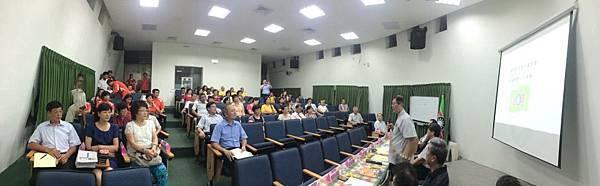 1030918救國團基隆市團委會103年第三季社會團務會報 (16).jpg