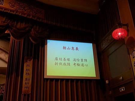 1031012公益論壇 (1).jpg