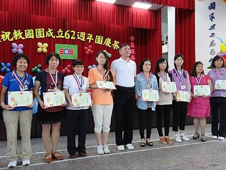 1031026救國團62週年團慶表揚茶會 (12).jpg