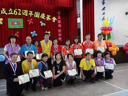 1031026救國團62週年團慶表揚茶會 (13).jpg