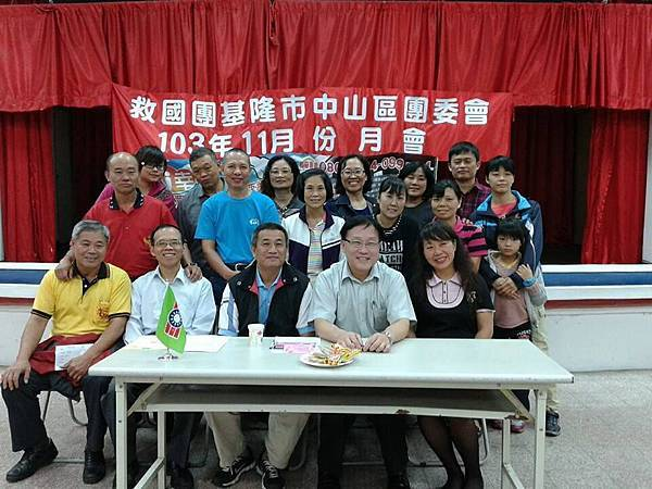 1031110中山區團委會11月份月會.jpg