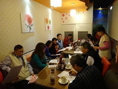 1031215中山區團委會103年第五次委員會議 (7).jpg