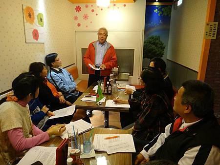 1031215中山區團委會103年第五次委員會議 (9).jpg