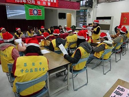 1021221救國團基隆市中山區團委會12月份工作月會 (2).jpg